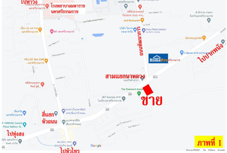 For Sale 4 Beds Shophouse in Mueang Nakhon Si Thammarat, Nakhon Si Thammarat, Thailand