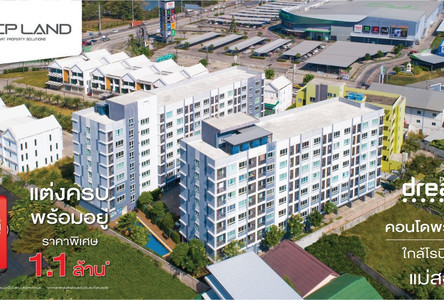 For Sale or Rent 1 Bed Condo in Mae Sot, Tak, Thailand