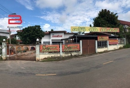 For Sale Land in Pong, Phayao, Thailand