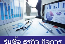 For Sale Business 999 sqwa in Phra Nakhon Si Ayutthaya, Phra Nakhon Si Ayutthaya, Thailand