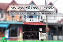 For Sale 2 Beds Townhouse in Sam Phran, Nakhon Pathom, Thailand