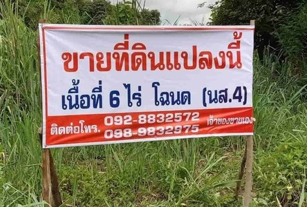For Sale Land 1 rai in Suan Phueng, Ratchaburi, Thailand