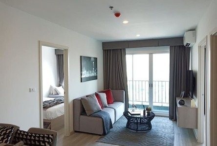 For Sale 2 Beds コンド in Chom Thong, Bangkok, Thailand