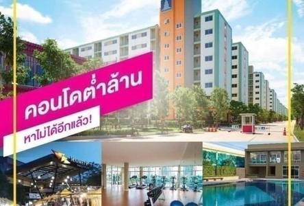 ขาย คอนโด 1 ห้องนอน ธัญบุรี ปทุมธานี