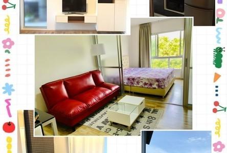 ขาย คอนโด 1 ห้องนอน เมืองสุราษฎร์ธานี สุราษฎร์ธานี