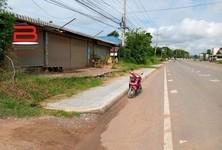 For Sale Land in Non Sang, Nong Bua Lamphu, Thailand