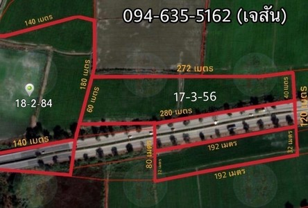 For Sale Land 46,556 sqm in Mueang Suphanburi, Suphan Buri, Thailand