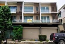 For Rent Retail Space 20 sqm in Pak Kret, Nonthaburi, Thailand
