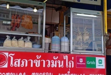 For Sale Retail Space in Khan Na Yao, Bangkok, Thailand