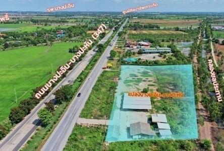 For Sale Land 1,600 sqm in Bang Pa-in, Phra Nakhon Si Ayutthaya, Thailand