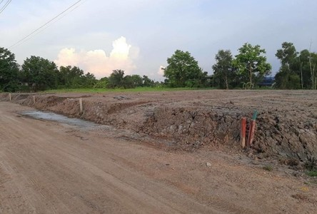 For Sale Land 1,600 sqm in Khlong Sam Wa, Bangkok, Thailand