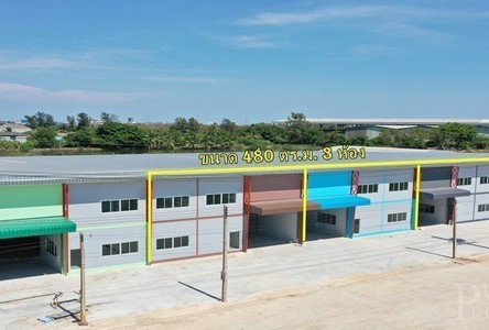 For Sale Warehouse 480 sqm in Mueang Samut Sakhon, Samut Sakhon, Thailand
