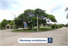 For Sale Land 992 sqm in Mueang Samut Sakhon, Samut Sakhon, Thailand