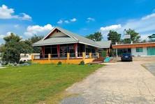 For Sale Land 4,000 sqm in Wang Noi, Phra Nakhon Si Ayutthaya, Thailand
