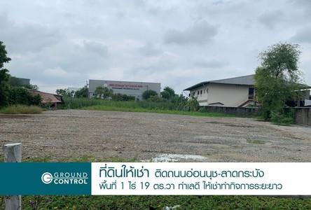 For Rent Land 419 sqm in Lat Krabang, Bangkok, Thailand