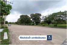 For Sale Land 408 sqm in Mueang Samut Sakhon, Samut Sakhon, Thailand