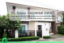 For Sale 4 Beds House in Sam Phran, Nakhon Pathom, Thailand