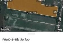 For Sale Land 17,360 sqm in Bang Sao Thong, Samut Prakan, Thailand