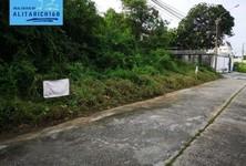 For Sale Land 488 sqm in Mueang Samut Prakan, Samut Prakan, Thailand