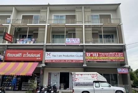 For Sale Retail Space 167 sqm in Bang Yai, Nonthaburi, Thailand