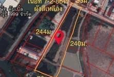 For Sale Land 12,344 sqm in Bang Bo, Samut Prakan, Thailand