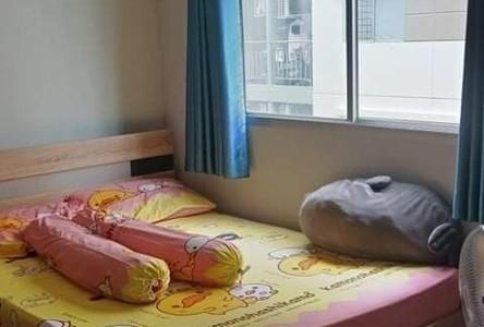For Sale 1 Bed Condo in Thanyaburi, Pathum Thani, Thailand