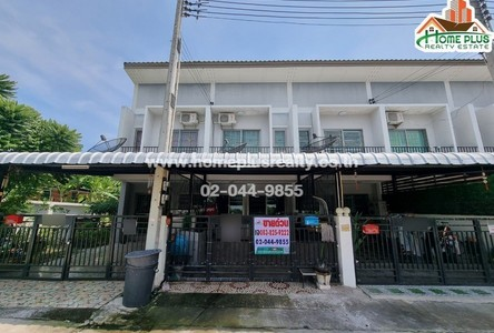 For Sale 2 Beds Townhouse in Phan Thong, Chonburi, Thailand