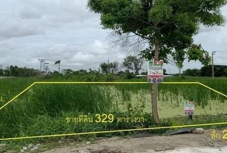 For Sale Land 1,316 sqm in Bang Phli, Samut Prakan, Thailand
