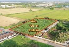 For Sale Land 2,886.4 sqm in Krathum Baen, Samut Sakhon, Thailand