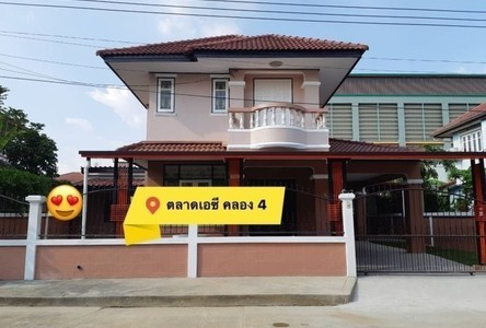 ขาย บ้านเดี่ยว 3 ห้องนอน ลำลูกกา ปทุมธานี