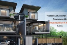 For Sale or Rent Retail Space 510 sqm in Huai Khwang, Bangkok, Thailand