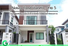 For Sale 3 Beds House in Sam Phran, Nakhon Pathom, Thailand
