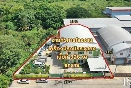 For Sale Warehouse 1,312 sqm in Krathum Baen, Samut Sakhon, Thailand