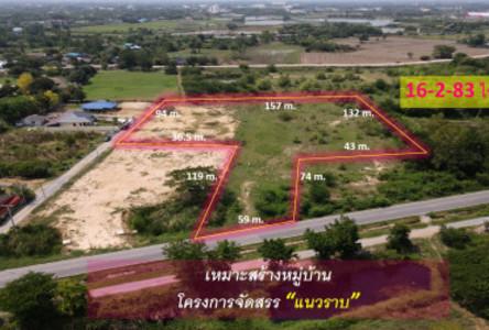 For Sale Land 26,732 sqm in Mueang Nakhon Pathom, Nakhon Pathom, Thailand