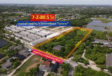 For Sale Land 12,320 sqm in Mueang Nakhon Pathom, Nakhon Pathom, Thailand