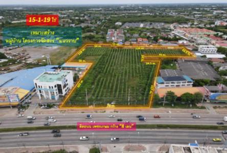For Sale Land 24,476 sqm in Mueang Nakhon Pathom, Nakhon Pathom, Thailand