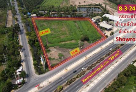 For Sale Land 14,096 sqm in Nakhon Chai Si, Nakhon Pathom, Thailand