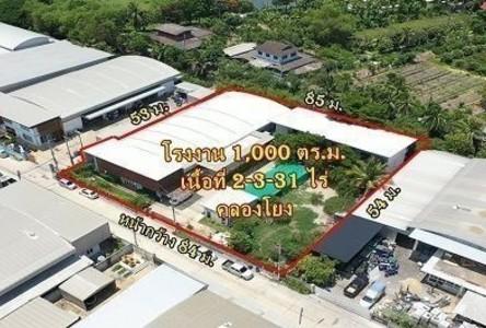 ขาย โกดัง 4,524 ตรม. พุทธมณฑล นครปฐม