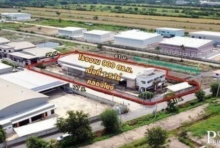 For Sale Warehouse 2,400 sqm in Mueang Samut Sakhon, Samut Sakhon, Thailand