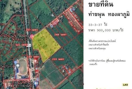 For Sale Land in Thong Pha Phum, Kanchanaburi, Thailand