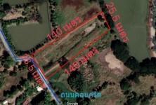 For Sale Land 3,876 sqm in Phak Hai, Phra Nakhon Si Ayutthaya, Thailand