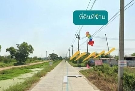 For Sale Land 2,640 sqm in Khlong Luang, Pathum Thani, Thailand