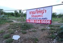 For Sale or Rent Land 4,124.8 sqm in Chom Thong, Bangkok, Thailand