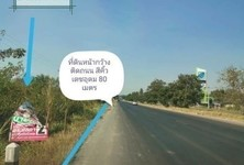 For Sale Land 23,648 sqm in Sung Noen, Nakhon Ratchasima, Thailand
