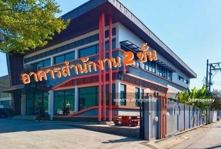 For Sale Retail Space in Bang Khen, Bangkok, Thailand
