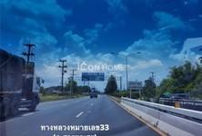 For Sale Land 8,900 sqm in Pak Phli, Nakhon Nayok, Thailand