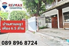 For Sale 2 Beds Townhouse in Samut Sakhon, Central, Thailand