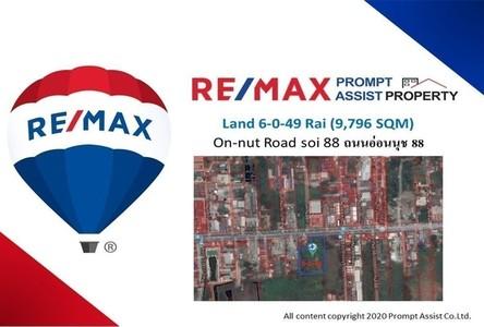 For Sale コンド 9,796 sqm in Prawet, Bangkok, Thailand