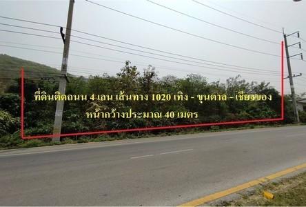 For Sale Condo 3,132 sqm in Khun Tan, Chiang Rai, Thailand