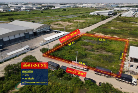For Sale Land 2,404 sqm in Bang Phli, Samut Prakan, Thailand